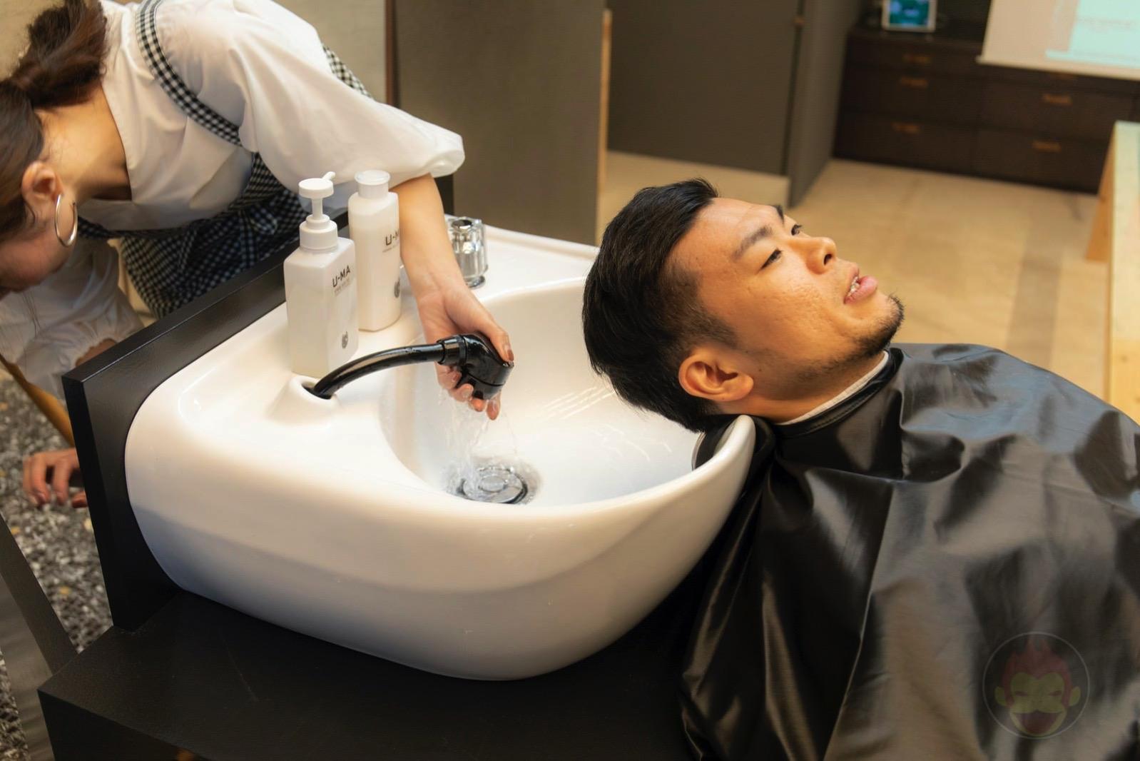 Shampoo Bar U MA Experience 09
