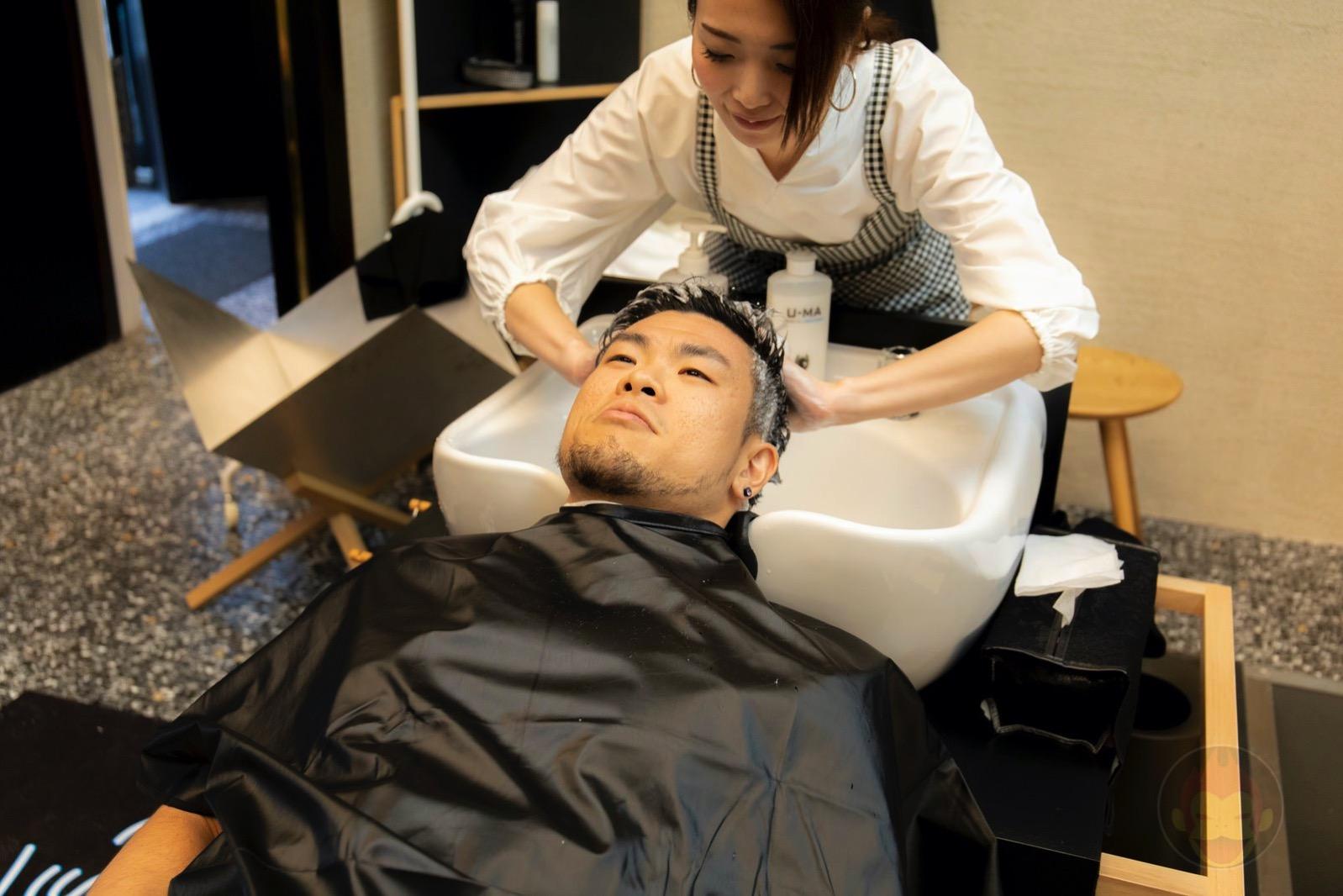 Shampoo Bar U MA Experience 13