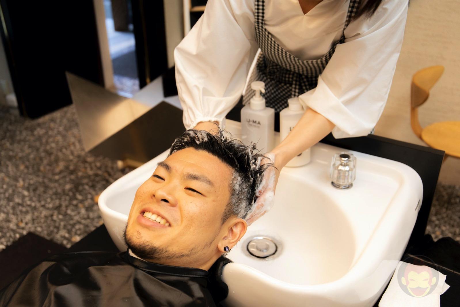 Shampoo Bar U MA Experience 14