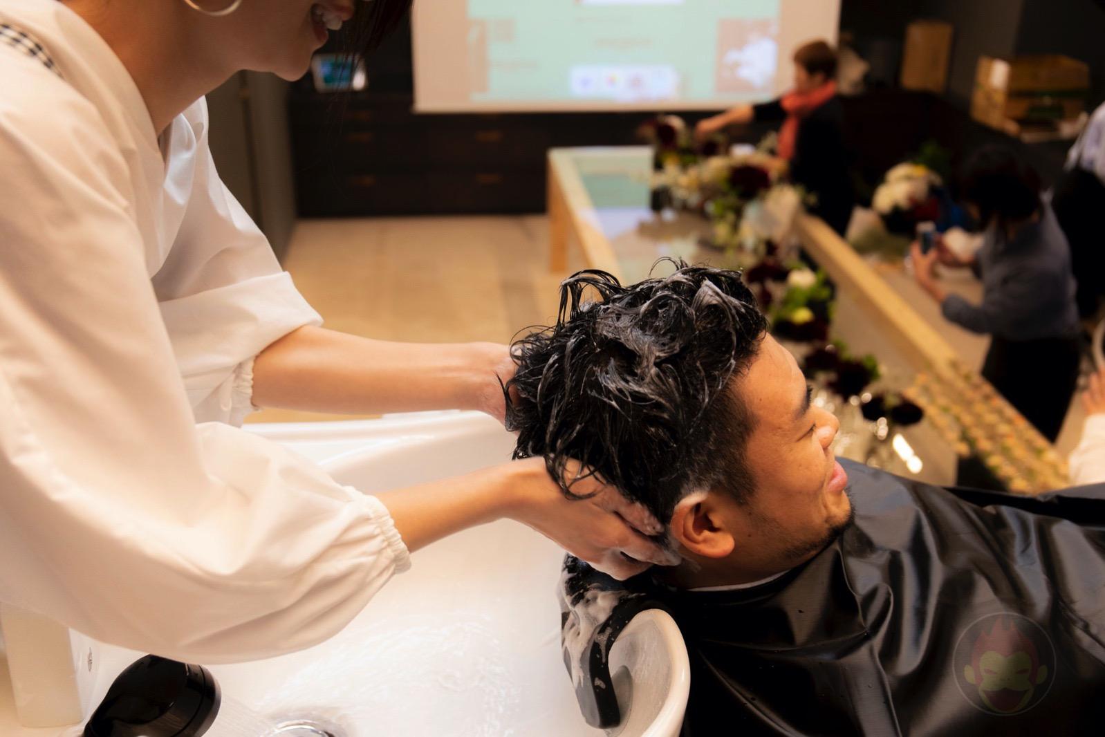 Shampoo Bar U MA Experience 15