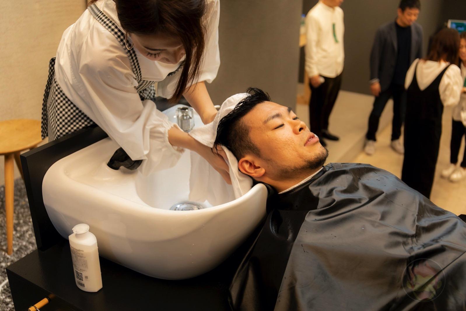 Shampoo Bar U MA Experience 21