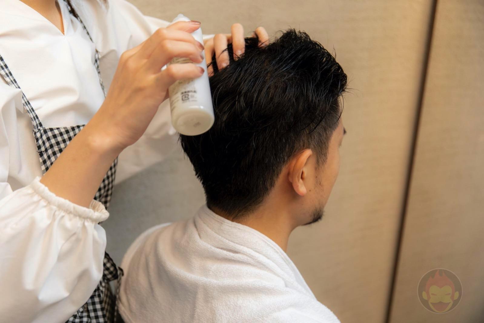 Shampoo Bar U MA Experience 23