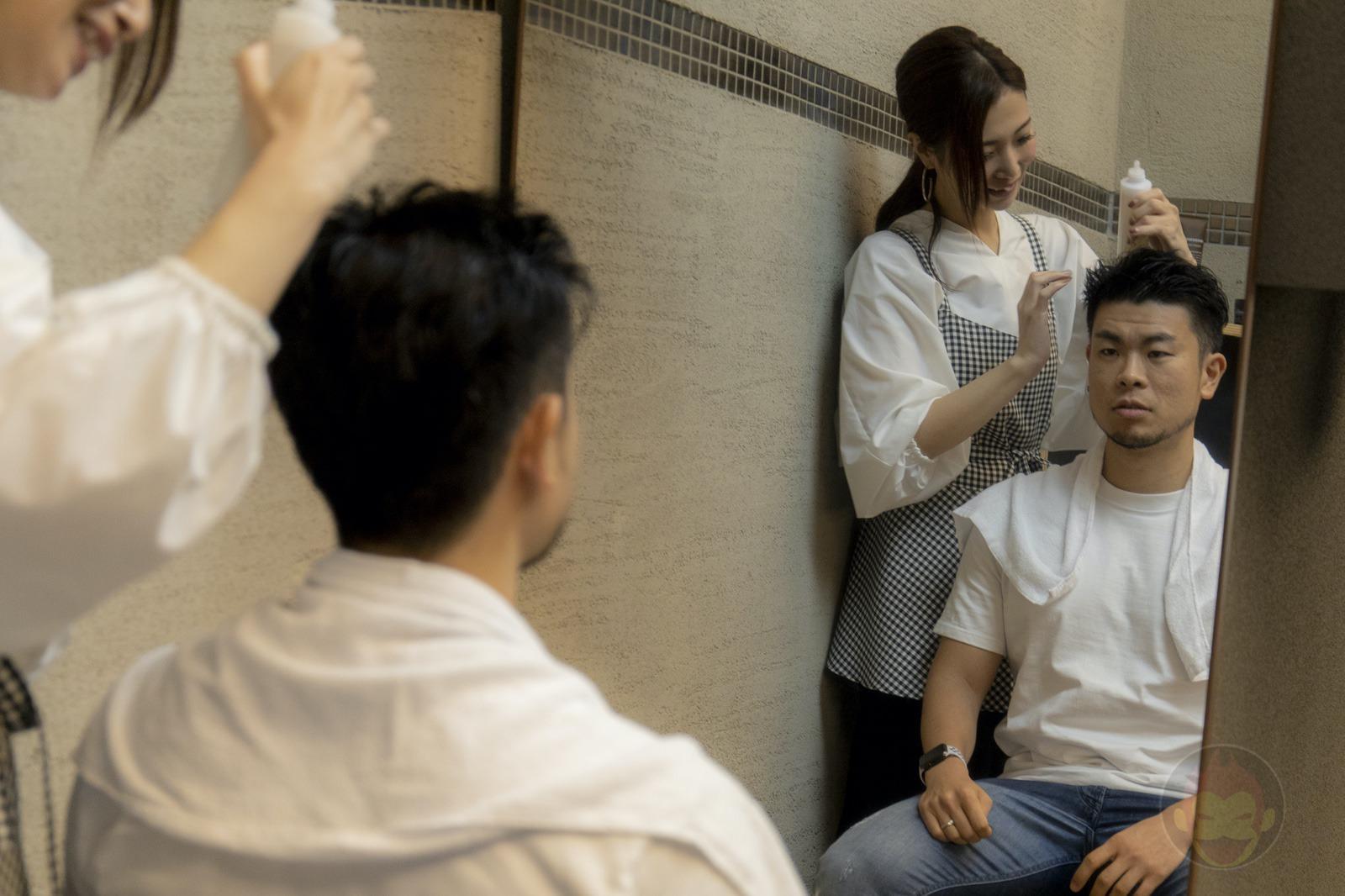 Shampoo Bar U MA Experience 24