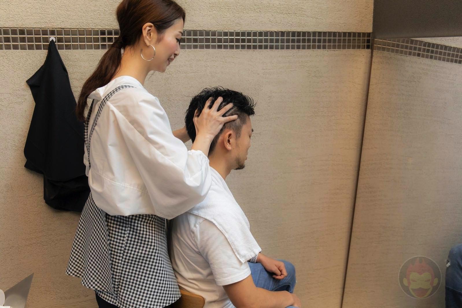 Shampoo Bar U MA Experience 25