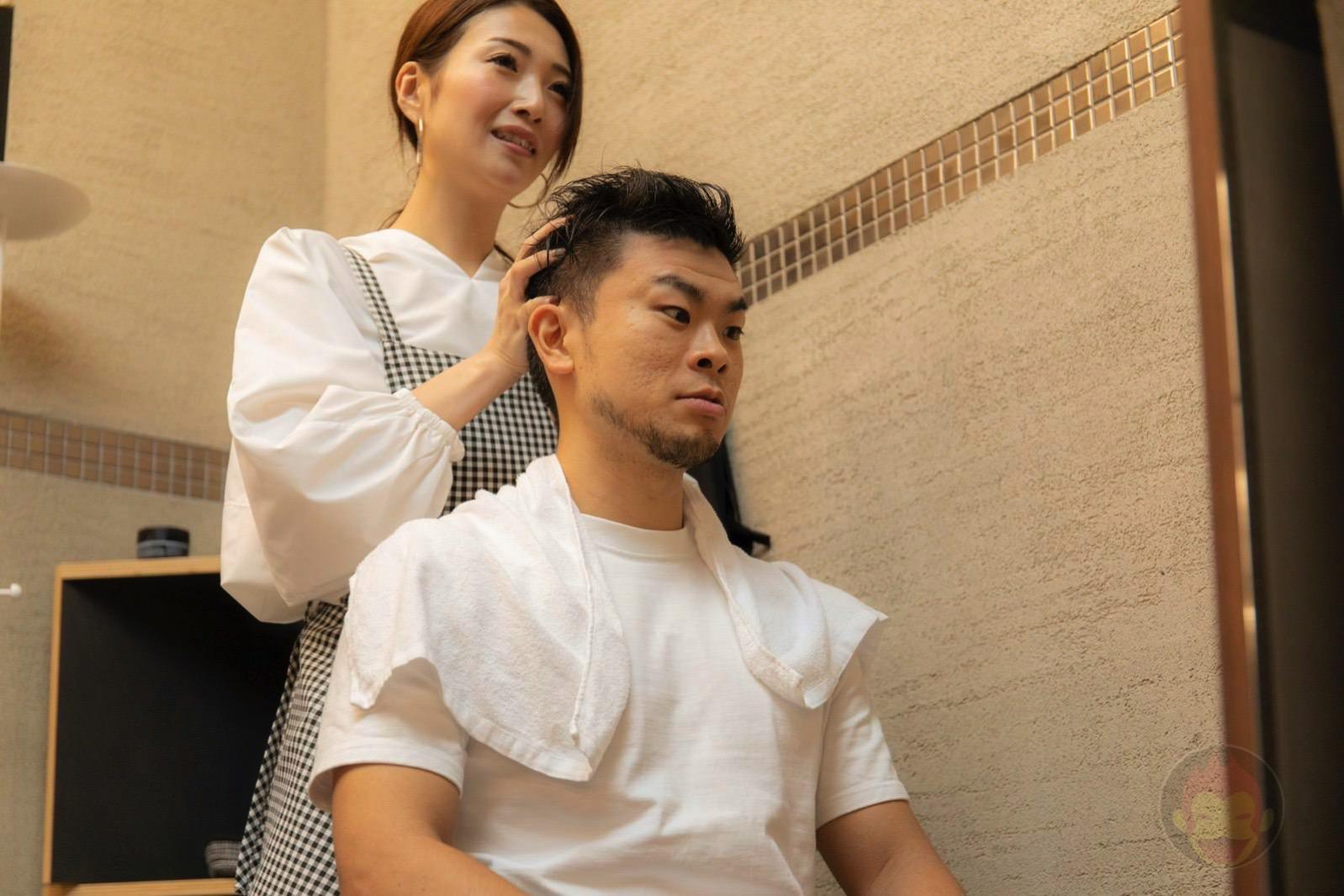 Shampoo Bar U MA Experience 26
