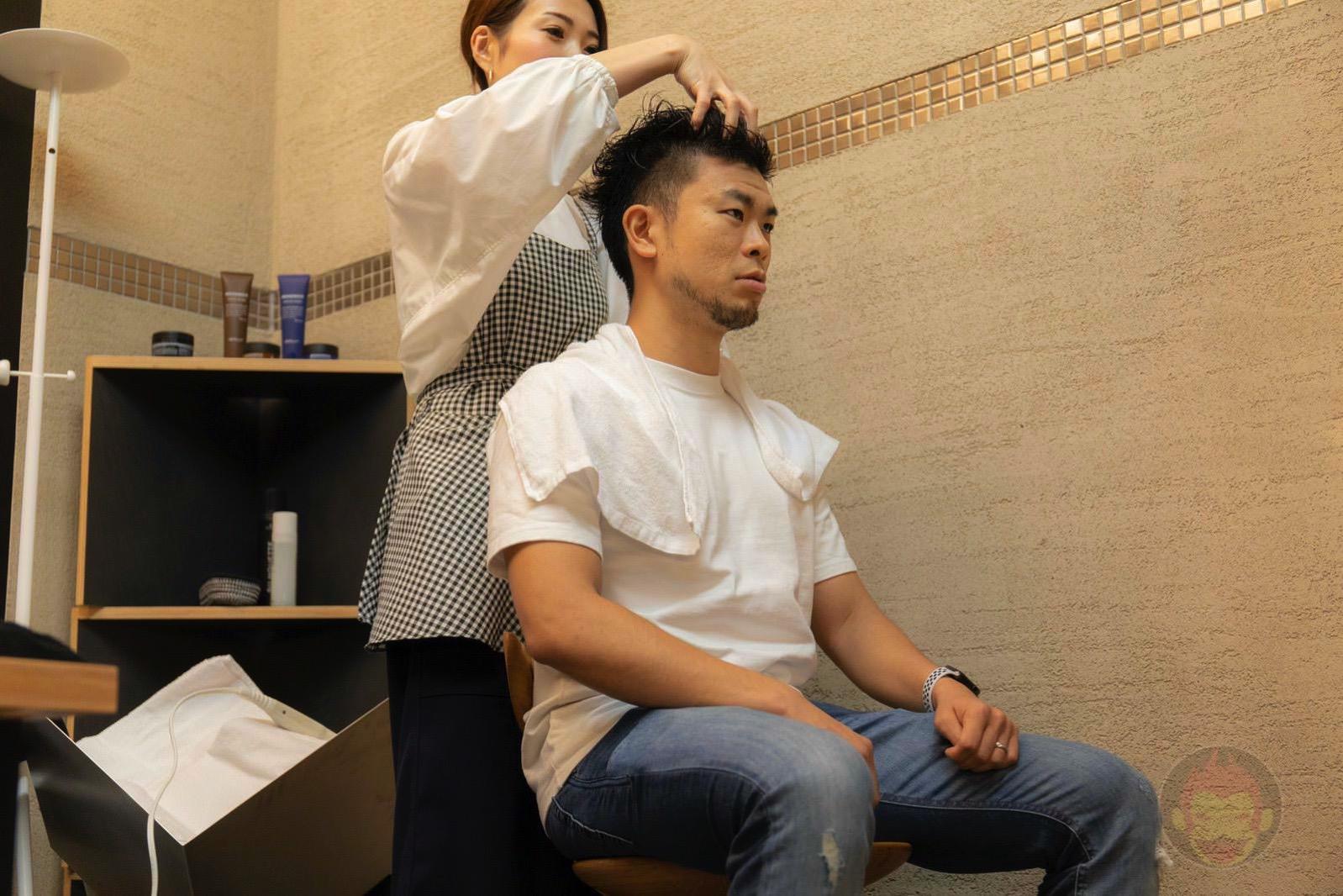Shampoo Bar U MA Experience 27