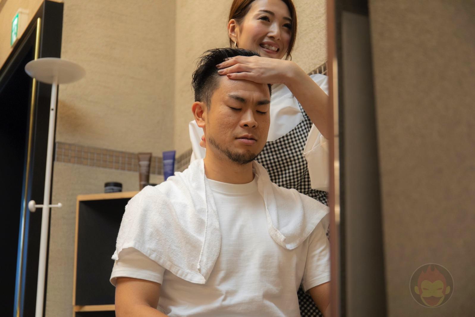 Shampoo Bar U MA Experience 32