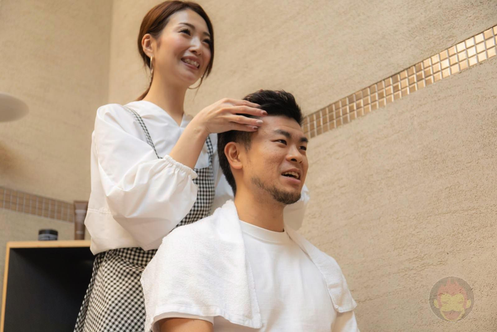Shampoo Bar U MA Experience 43