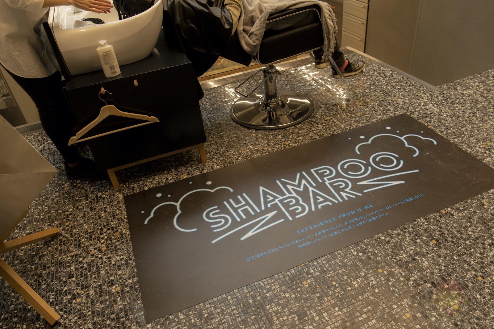 Shampoo Bar U MA Experience 46