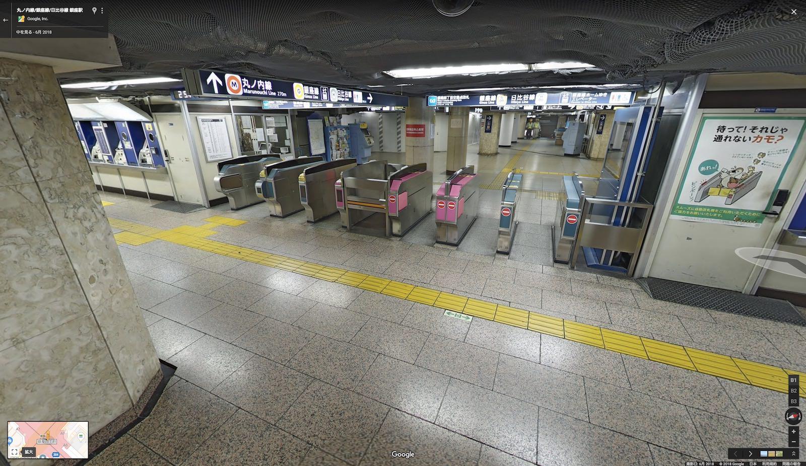 Train Station Street view
