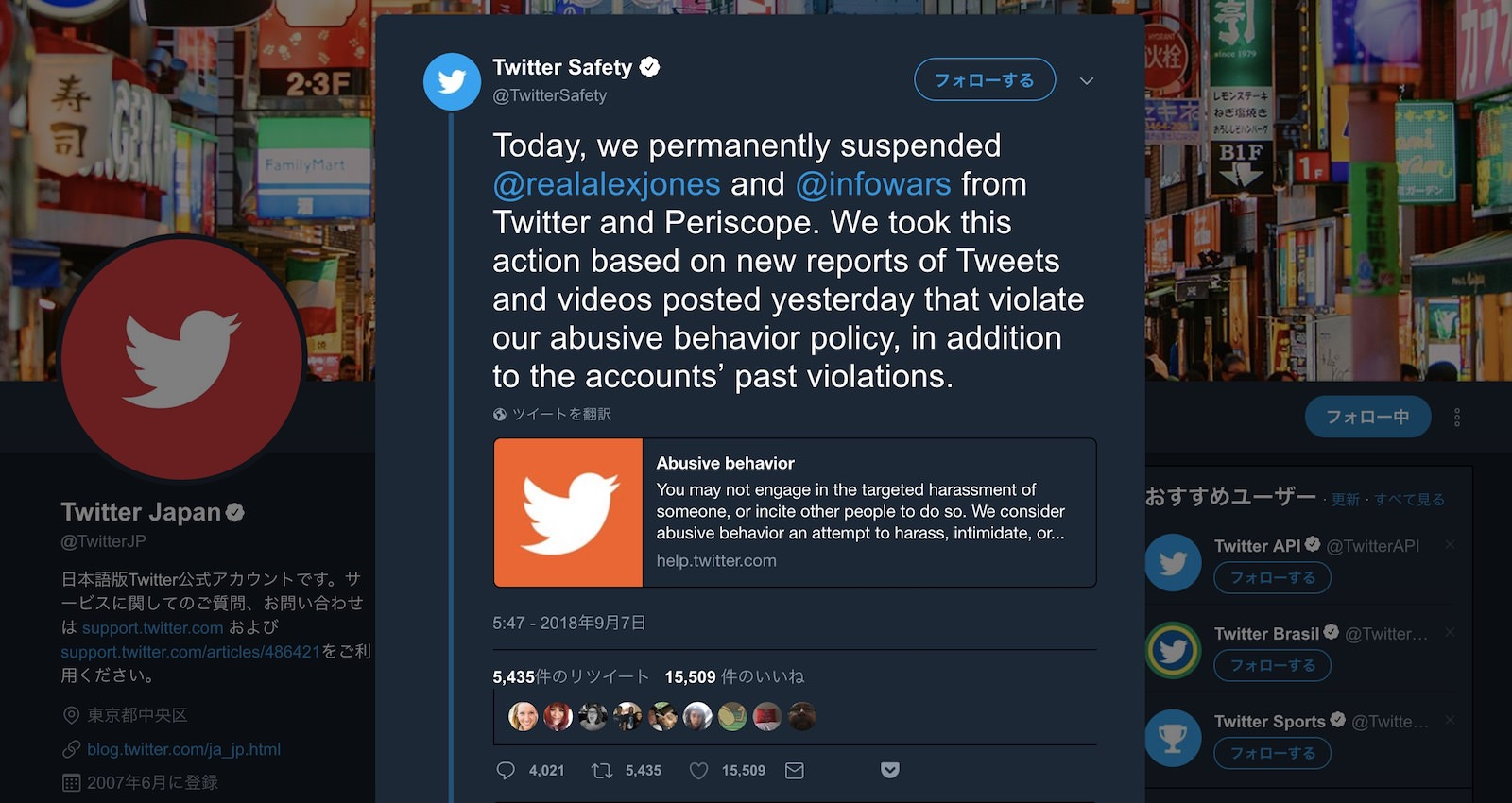 Twitter Alex Jones banned
