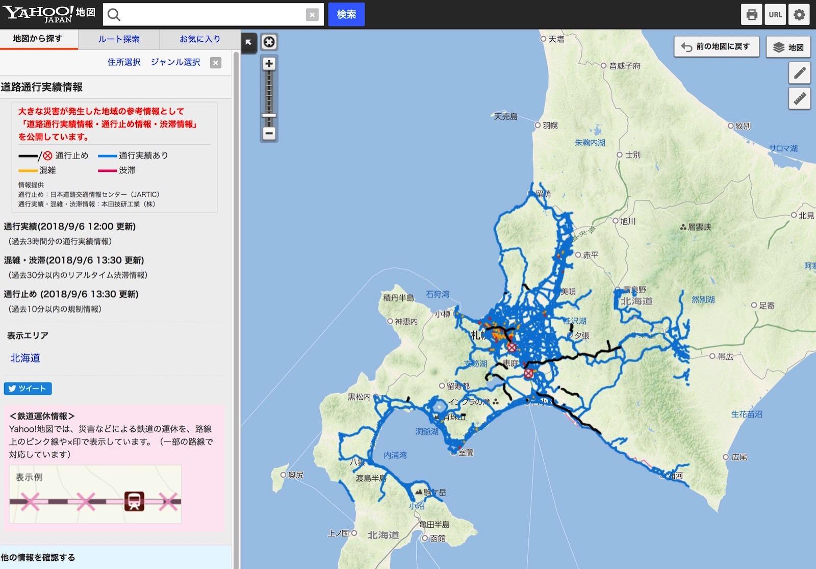Yahoo Maps Hokkaido