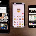 favories-features-of-ios12-01.jpg