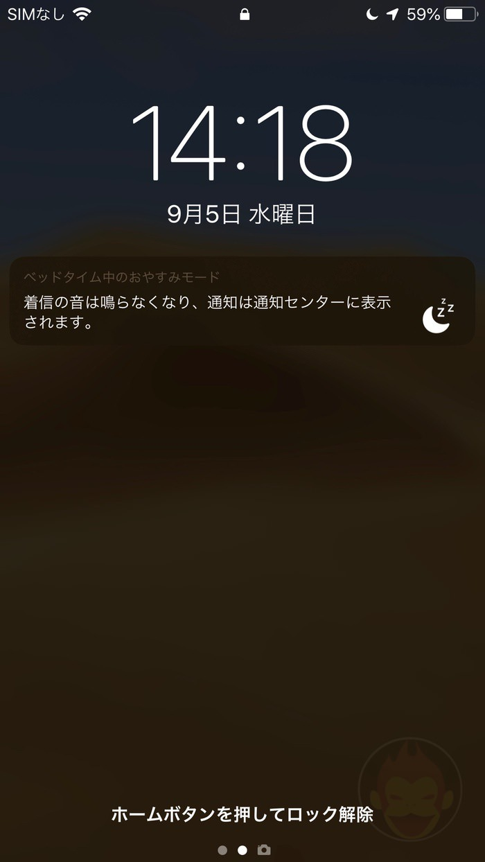 iOS12-Do-not-disturb-mode-bedtime-01.jpg