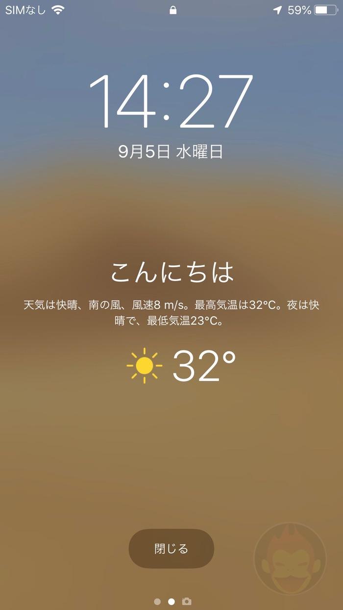 iOS12-Do-not-disturb-mode-bedtime-02.jpg