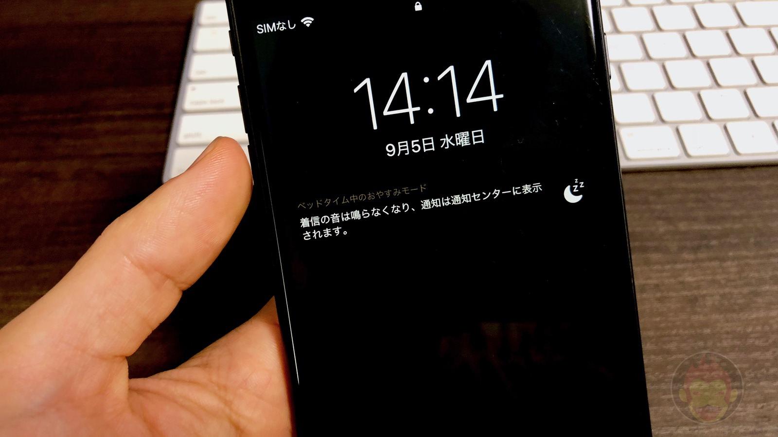 IOS12 Do not disturb mode bedtime iphone 01