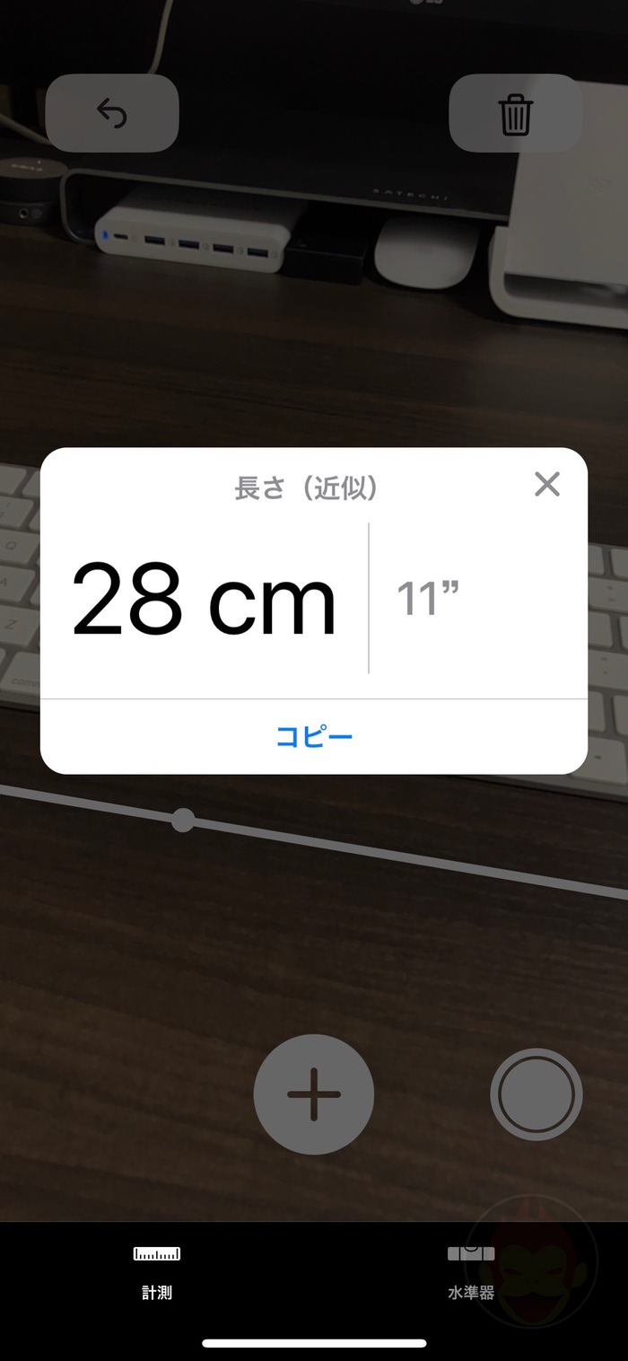 IOS12 Measure App 06