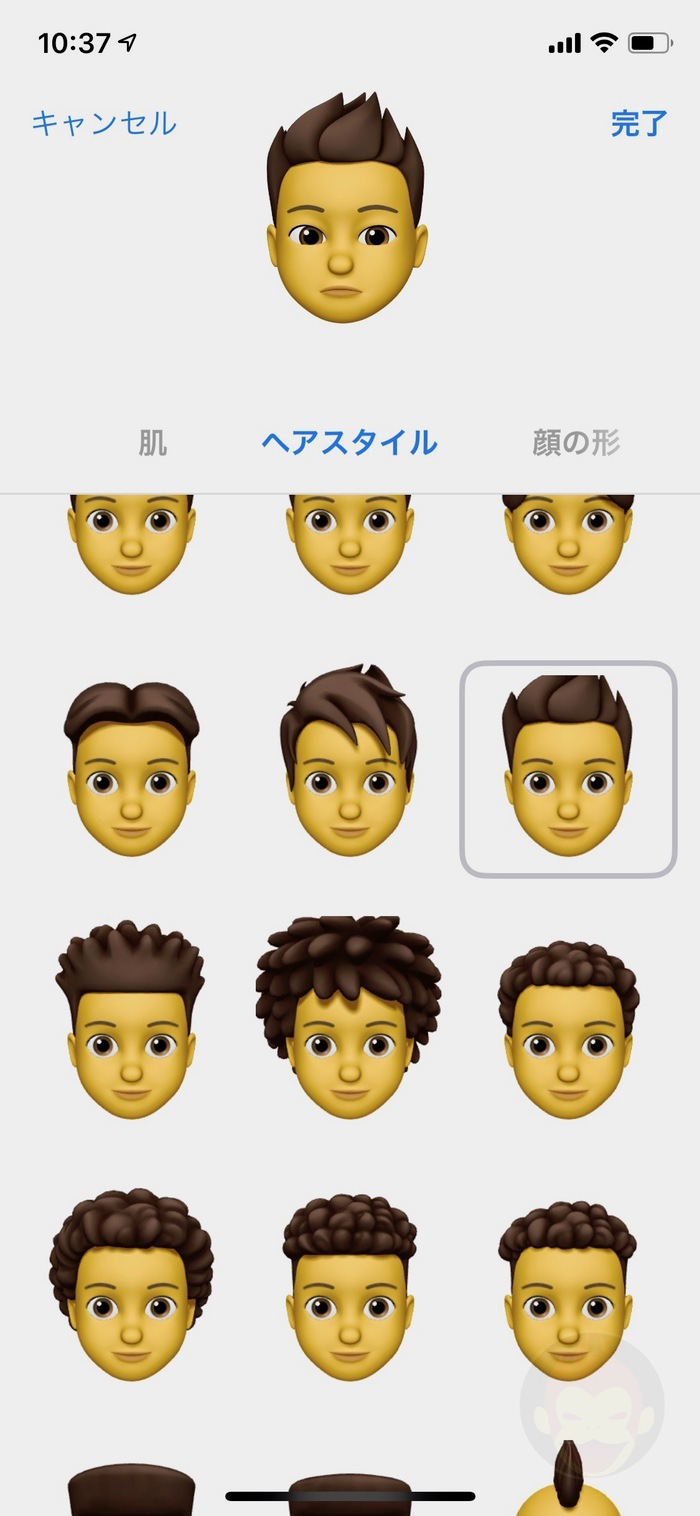 IOS12 Memoji and Animoji 10