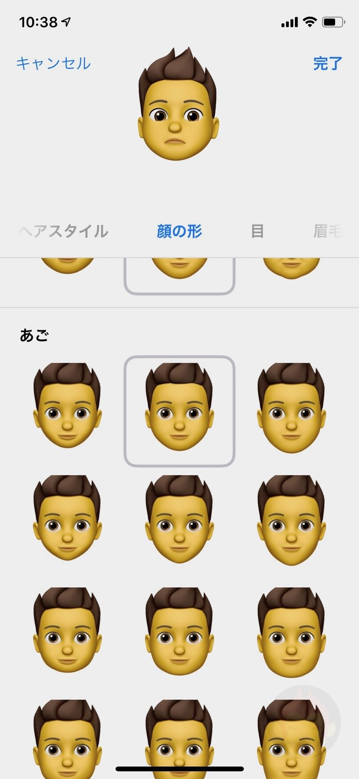 IOS12 Memoji and Animoji 11