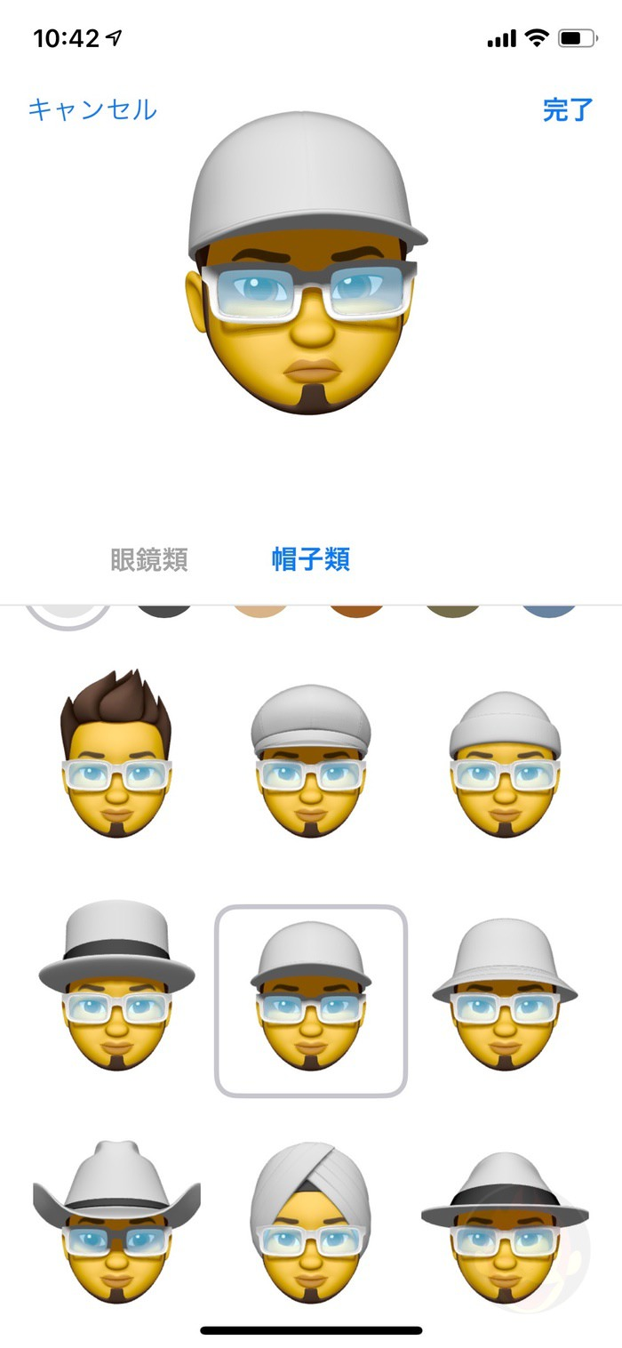 IOS12 Memoji and Animoji 20