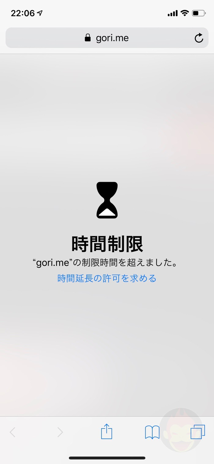iOS12-ScreenTime-Settings-03.jpg