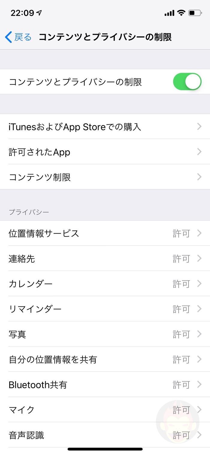 iOS12-ScreenTime-Settings-12.jpg