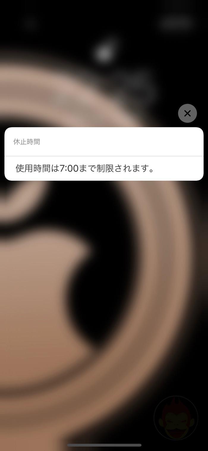 iOS12-ScreenTime-Settings-19.jpg