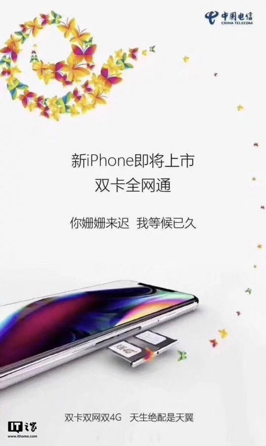 Iphone 2018 with dual sim teased 1