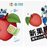 iphone-2018-with-dual-sim-teased-china-mobile.jpg