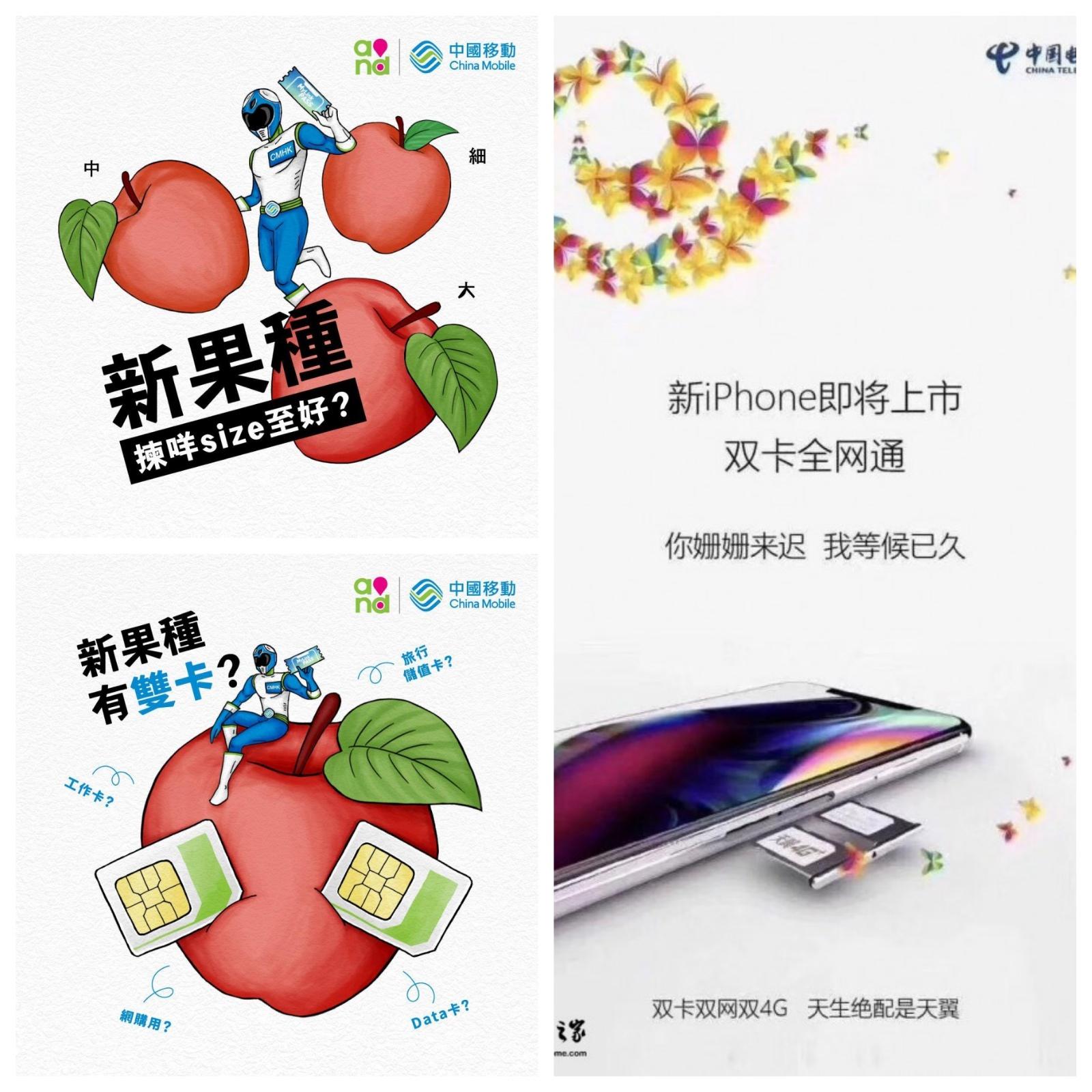 iphone-2018-with-dual-sim-teased.jpg