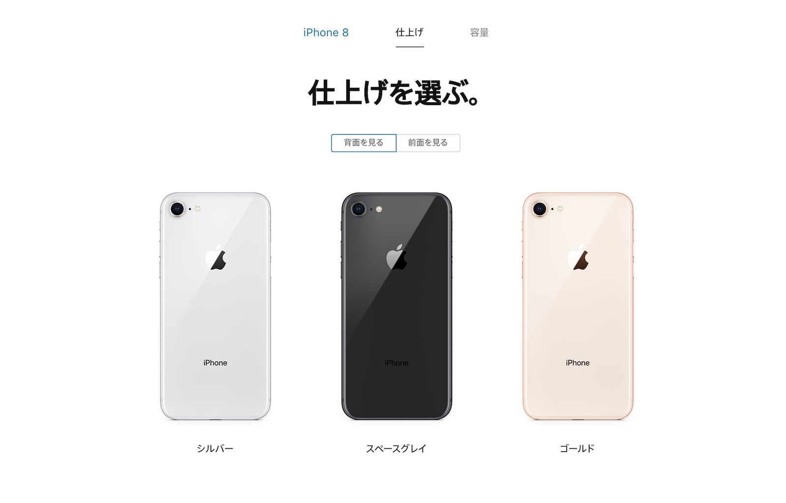 iphone-8-red-has-disappeared.jpg