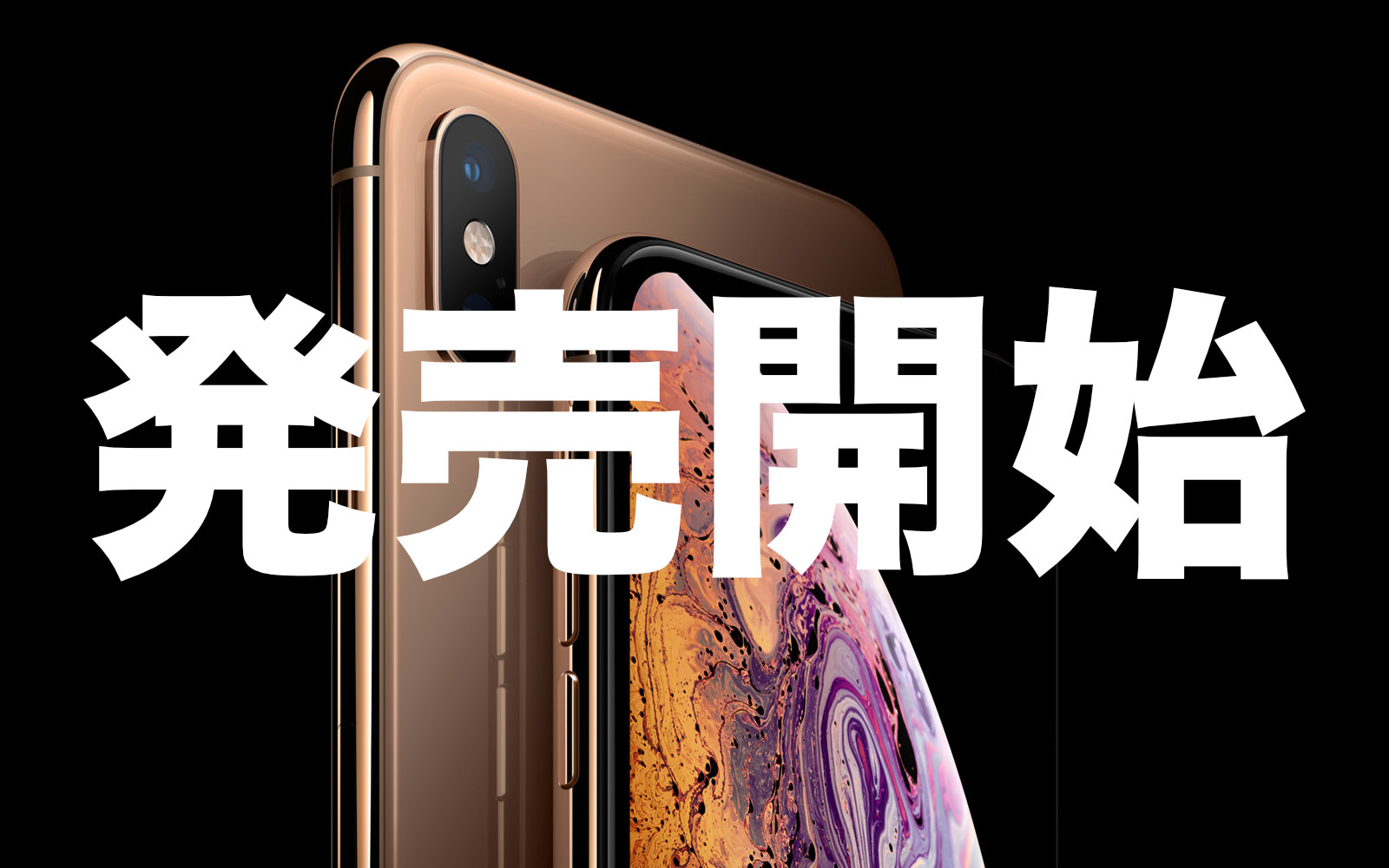 Iphone xs xs max on sale