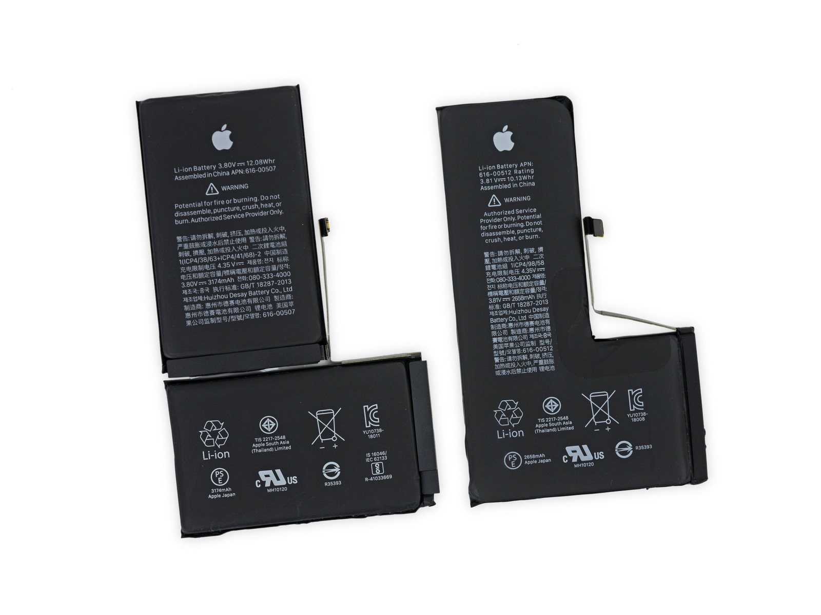 Iphone xs xsmax batteries