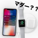 iphonex-charging-dock-pods-when.jpg