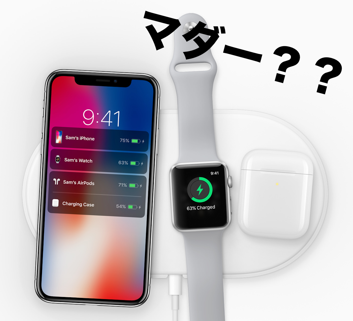 Iphonex charging dock pods when