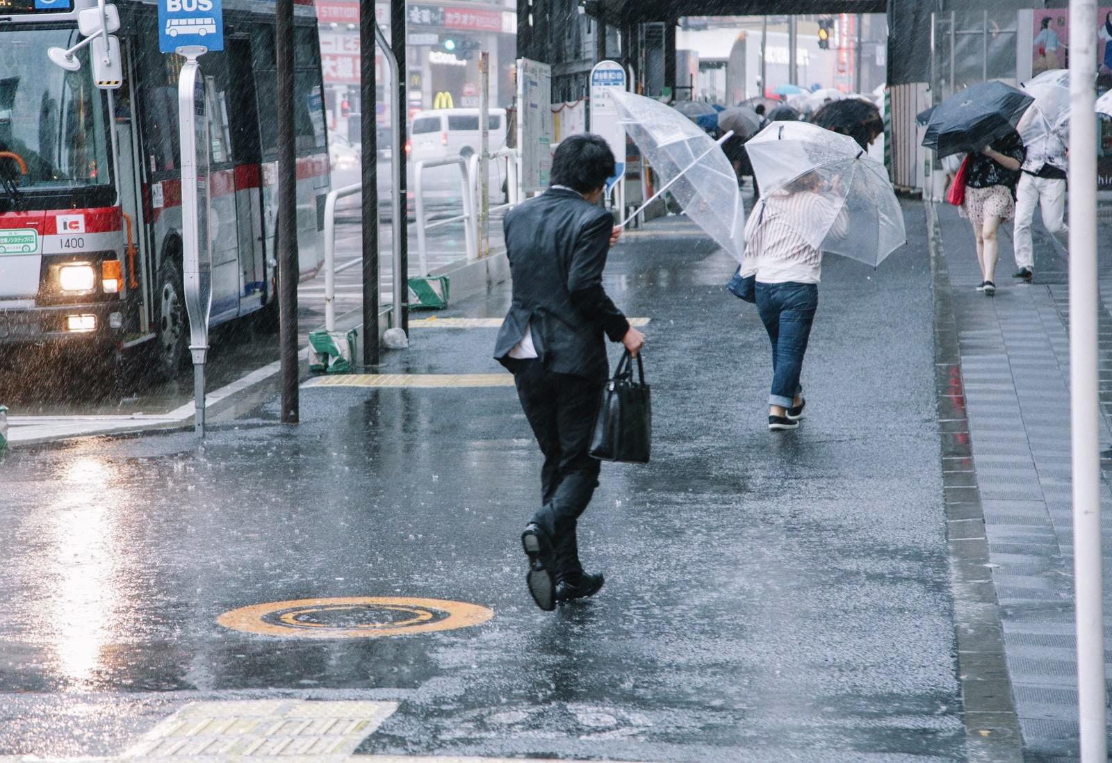 Taihu 0I9A5591 TP V typhoon