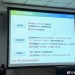 weibo-china-mobile.jpg