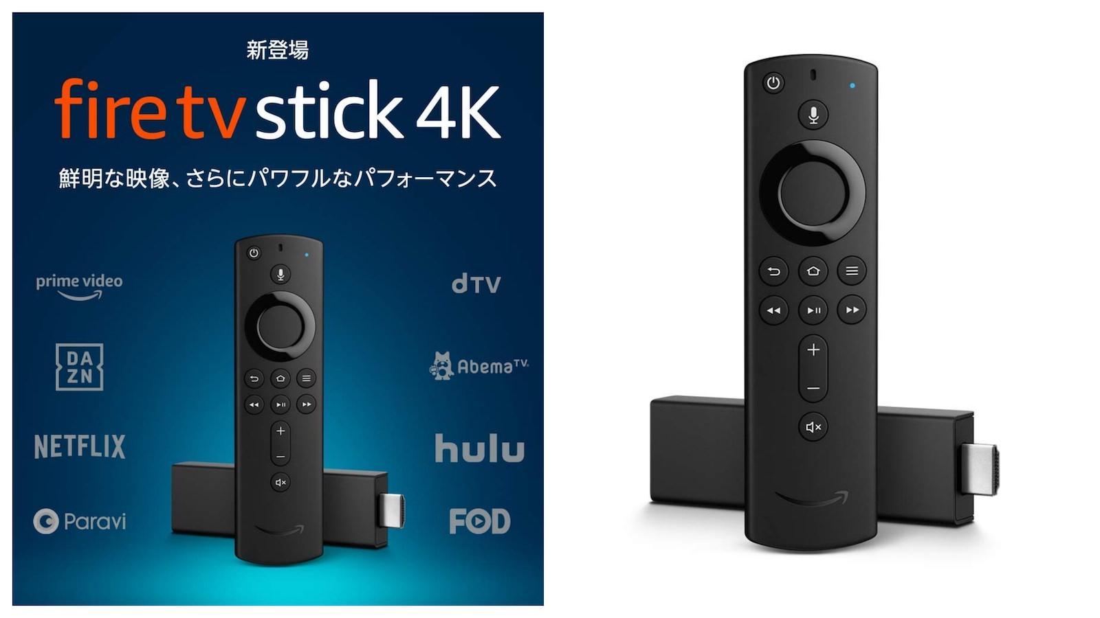 Amazon-Fire-TV-Stick-4K.jpg