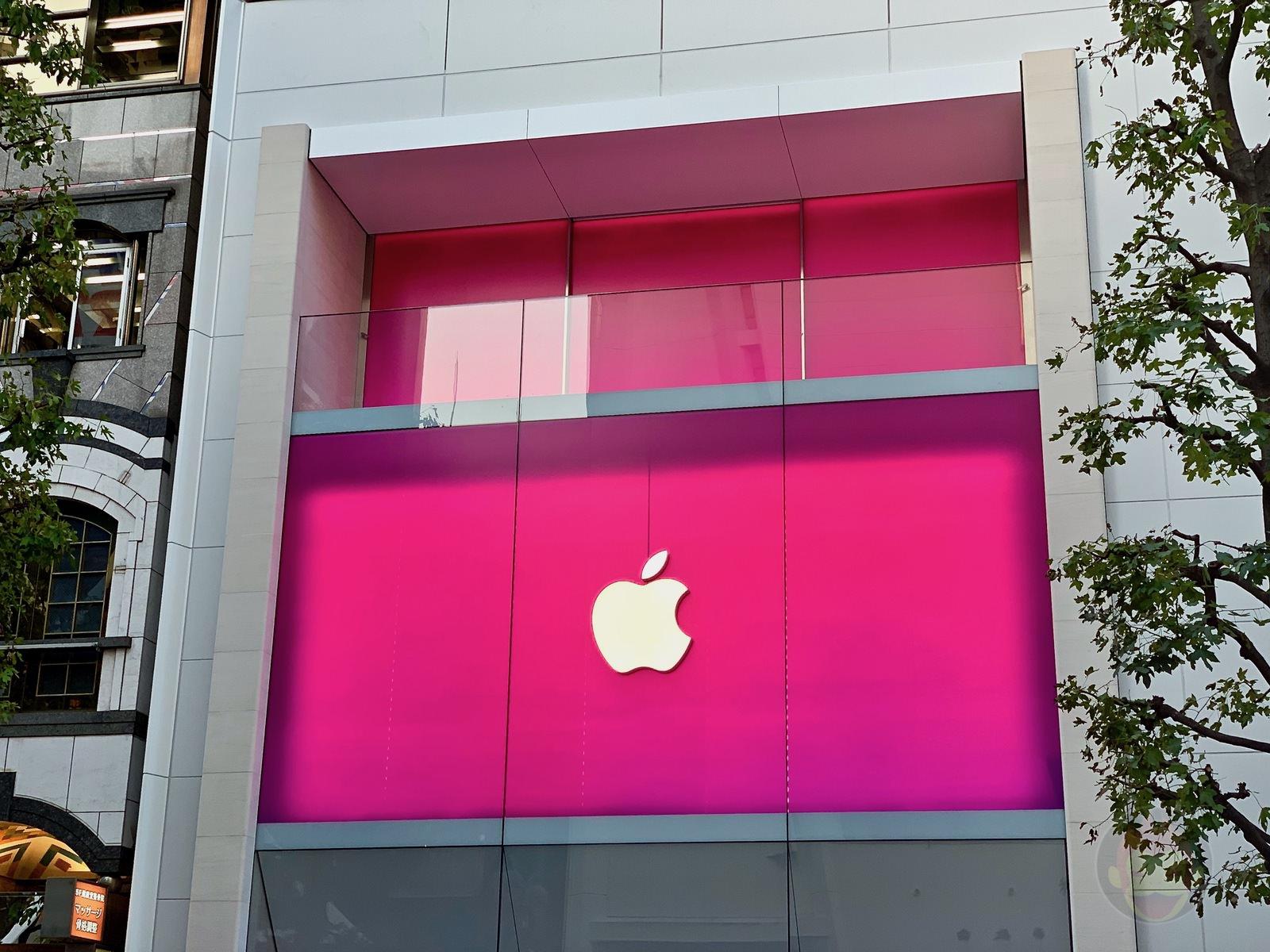 Apple Shibuya Before Renewal Open 07