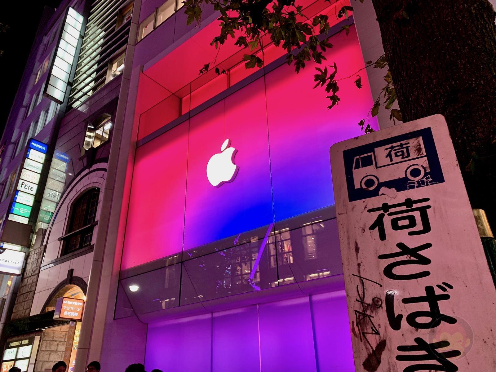 Apple Shibuya Before Renewal Open 13