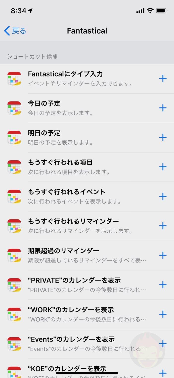 Fantastical Siri Shortcuts 01