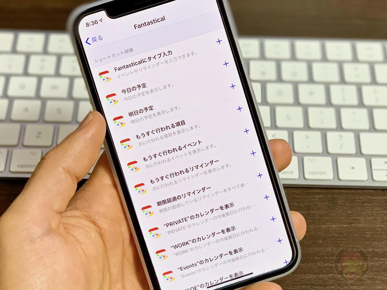 Fantastical Siri Shortcuts all 01