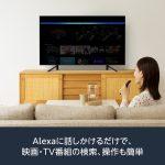 Fire-TV-Stick-4K_05.jpg