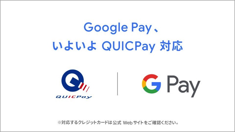 Google Pay Quicpay support