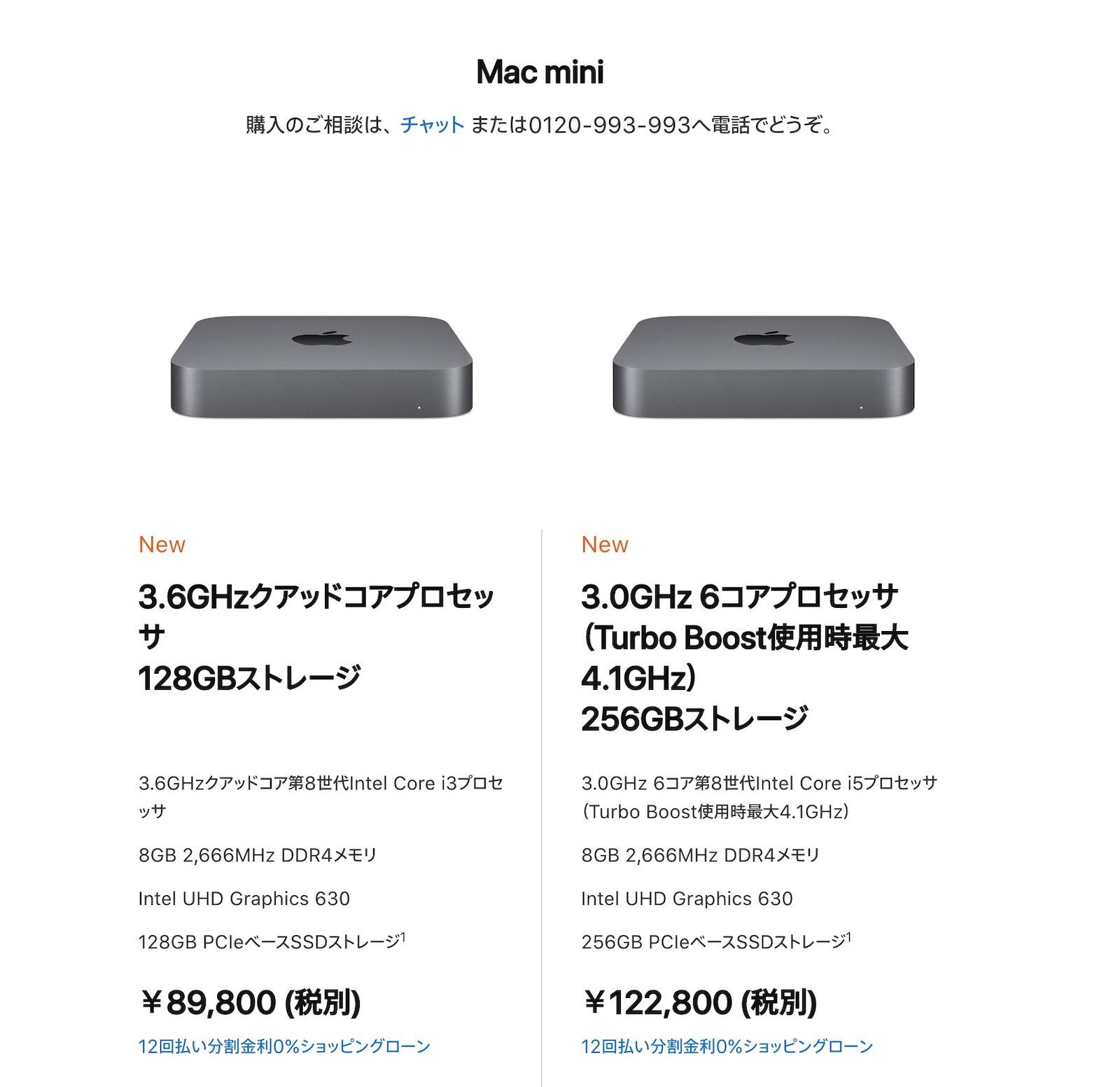 Mac-mini-pricing.jpg