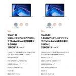 MacBook-air-pricing.jpg