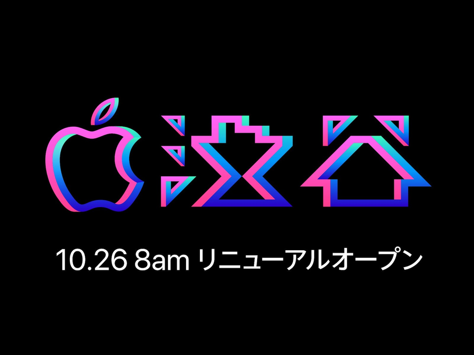 Renual Open Shibuya 10 26