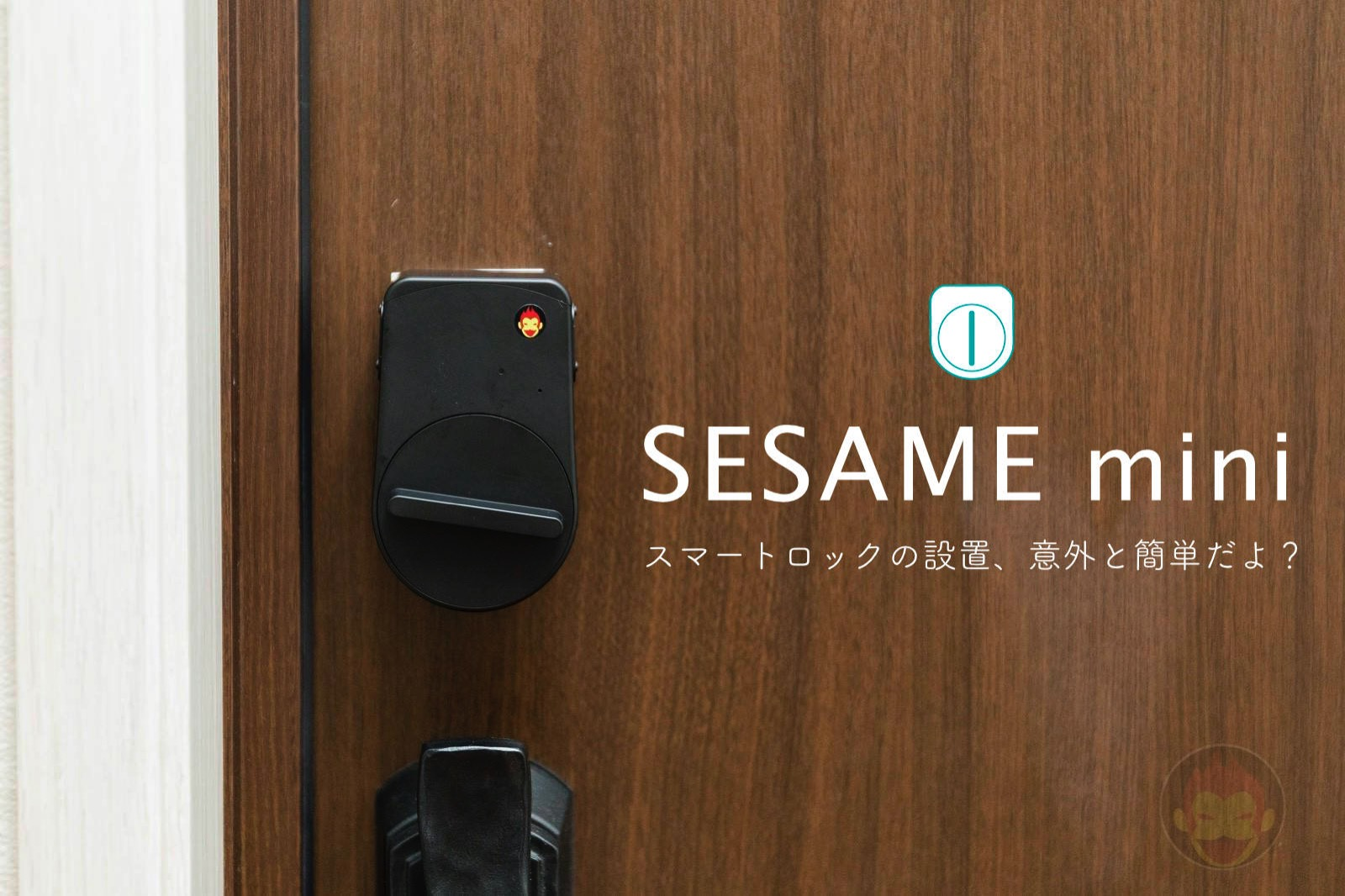 SESAME mini Smart Lock Top
