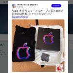 Shibuya-Tshirt.jpg