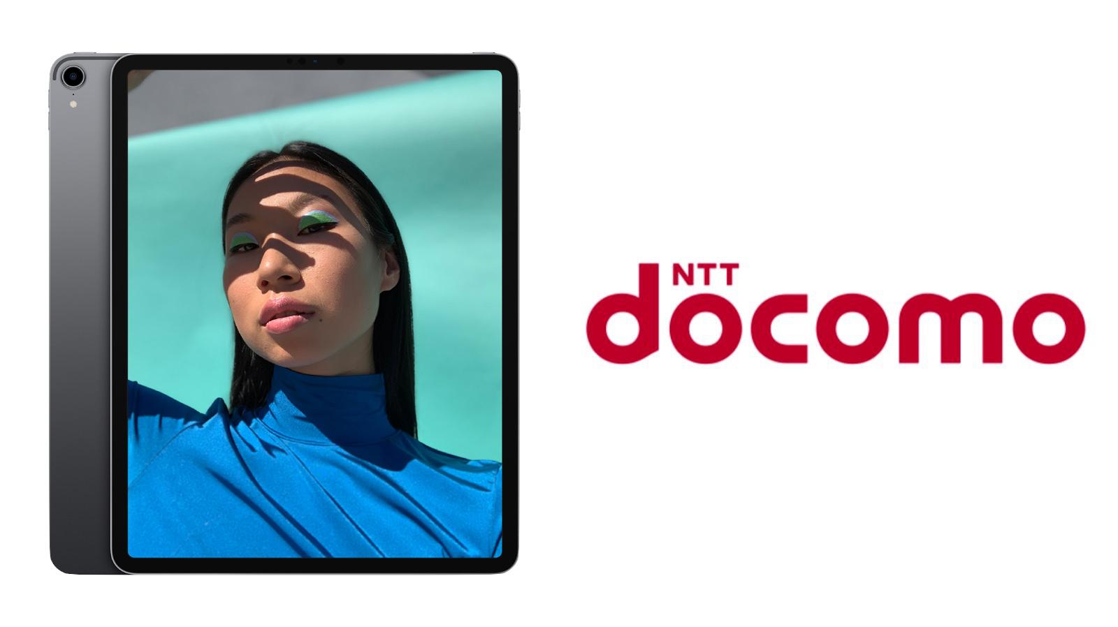 Docomo Pring for ipad pro 2018